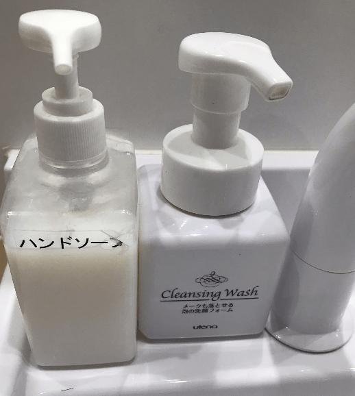 洗顔料・ハンドソープ