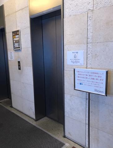 サーフフィット銀座店のエレベーター